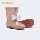 兒童雨鞋 童鞋寶寶雨鞋男童鞋子防水女小童大童防滑雨靴高筒耐磨鞋
