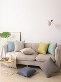 抱枕 素色棉麻加厚正方形靠枕純色家用沙發靠墊亞麻大抱枕客廳靠背枕墊 風馳