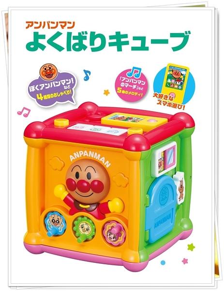 日本正版 麵包超人Anpanman 方形 5面13種類 益智玩具 312548 通販 奶爸商城