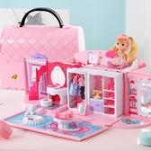 女孩芭比娃娃玩具過家家娃娃屋智力兒童玩具【雲木雜貨】
