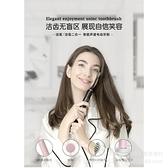 電動牙刷 女情侶套裝男士全自動聲波超智能充電式軟毛女士成人款【618優惠】