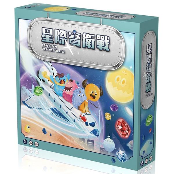 【樂桌遊】全腦潛能開發桌遊系列-星際寶衛戰(中文版) Space Gem Defense Battle 0687
