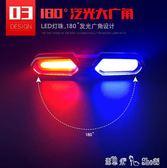 車燈 自行車尾燈前燈山地車燈單車配件夜間騎行裝備警示閃光燈USB充電 潔思米