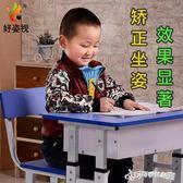 坐姿矯正器 視力保護器兒童小學生寫字姿勢矯正器防近視寫字架糾姿器坐姿矯正 Cocoa