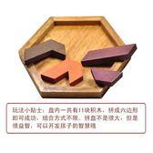 成人兒童木製益智玩具 孔明鎖魯班球孔明球智力拼盤【販衣小築】