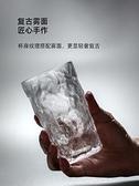 日式石紋水晶杯冰川紋玻璃杯子家用客廳杯具喝水杯待客綠茶杯套裝 果果輕時尚