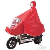 電動電瓶車雨衣男女單人電車雨披雙帽檐加厚防水自行車小摩托騎行『小淇嚴選』
