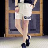Mao 【  超 】日韓  字母款寬松休閒舒適短褲
