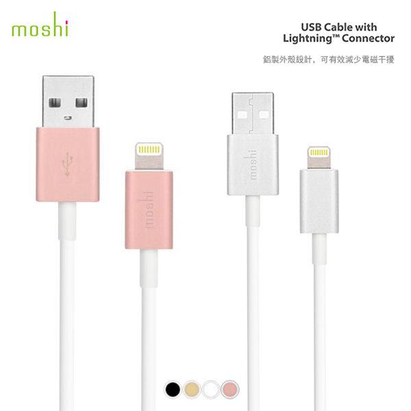 【A Shop】Moshi Lightning - USB傳輸線 新色 玫瑰金 共4色 for iPhone X/iPhone 8/8Plus/7/iPad Pro/iPad Air