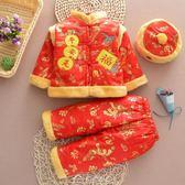 寶寶唐裝冬裝男童新年套裝兒童小孩過年衣服1-2-3歲嬰兒加厚棉衣 多色小屋