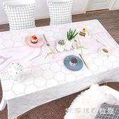 北歐桌布布藝防水長方形茶幾網紅桌布少女心桌布書桌多用蓋布PH4605【3C環球數位館】