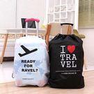 ♥巨安網購♥【BFH17E2E6】簡約飛機旅行箱收納袋不露輪子行李箱束口袋
