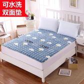 床墊 法蘭絨床褥學生上下鋪榻榻米墊被可折疊水洗床墊0.9/1.2/1.5/1.8m
