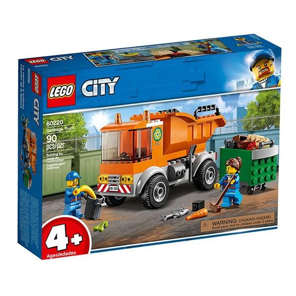 樂高積木LEGO 城市系列 60220 垃圾車