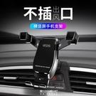 適用吉利博越PRO帝豪GL/GS繽瑞繽越手機車載支架專車專用內飾改裝 快速出貨