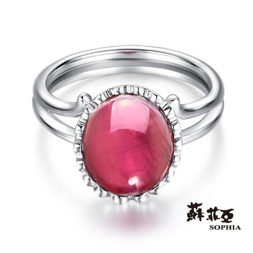 蘇菲亞SOPHIA - 玩美寶石系列 向日葵造型紅碧璽戒指
