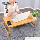 電腦桌 床上書桌電腦桌家用小餐桌可折疊簡約學生宿舍寫字炕桌床上小桌子 城市科技DF