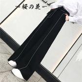 明線高腰寬鬆顯瘦休閒系帶直筒長褲