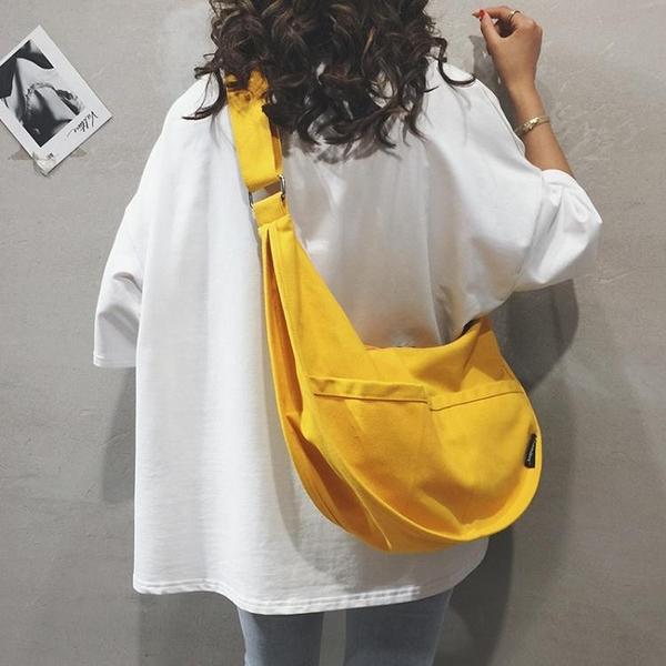 帆布大包包女包新款大容量單肩斜背包純色百搭ins休閒布袋包 檸檬衣舍