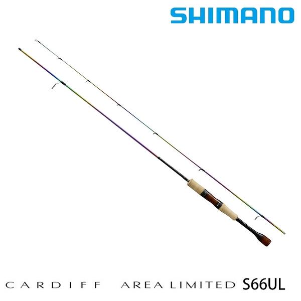 漁拓釣具 SHIMANO CARDIFF AREA LIMITED S66UL [鱒魚竿]