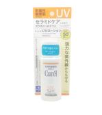 日本 Curél 珂潤 潤浸保濕防曬乳SPF50+ 60ml 【RH shop】日本代購