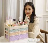 (32CM)特大號化妝品收納盒整理盒桌面收納首飾護膚品梳妝台化妝盒『艾麗花園』