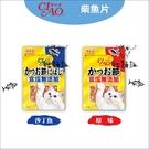 CIAO〔柴魚片,2種口味,50g〕 產地:日本