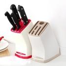 菜刀置物架簡約刀架廚房收納架刀座插刀置物架刀具收納架菜刀架 設計師生活