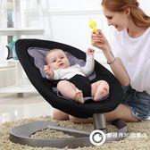 嬰兒搖搖椅兒童安撫椅寶寶躺椅懶人搖籃椅新生兒哄娃哄睡神器