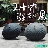 日本原賣2480日元的24纖維骨強耐風男士素色大傘柄高爾夫長柄雨傘 【海闊天空】