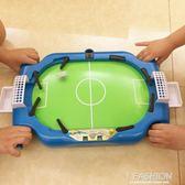 親子游戲男孩桌上足球桌面互動3-6周歲 桌游兒童益智7-9-10歲玩具-Ifashion