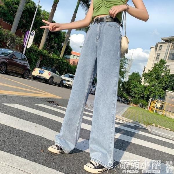 泫雅同款牛仔褲女夏高腰破洞寬鬆網紅墜感直筒闊腿褲拖地長褲薄款 交換禮物