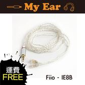 FiiO RC-IE8B 聲海專用2.5mm平衡耳機線   My Ear 耳機專門店
