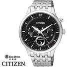 CITIZEN星辰錶 AP1050-56E 歐洲紳士風格月相三眼鋼帶錶x42mm黑 公司貨|名人鐘錶高雄門市