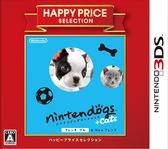 3DS 快樂價 任天狗+貓 鬥牛犬與新夥伴(日版日文‧日本機專用)