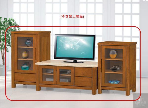 【凱耀家居】星巴克樟木色8尺中低櫃(全組) 107-97-6