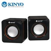 【KINYO】US-202 USB多媒體音箱