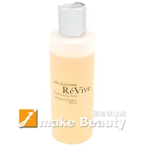 ReVive 精萃潔面凝膠(180ml)《jmake Beauty 就愛水》