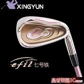 高爾夫球桿 高爾夫球桿美津濃/MIZUNO女士男士七號鐵/鐵桿 高爾夫練習單支YTL