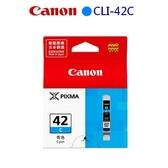 CANON CLI-42C 原廠墨水匣 (藍)