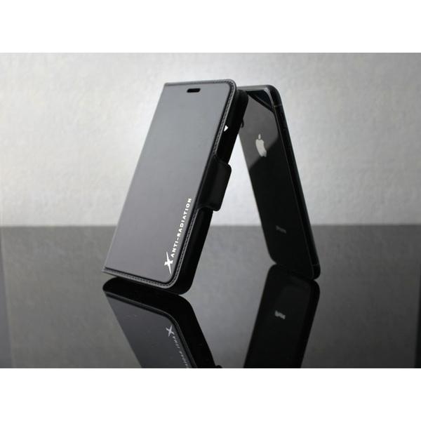 X-Shell 360° iPhone Xs / X 防電磁波真皮手機皮套 黑