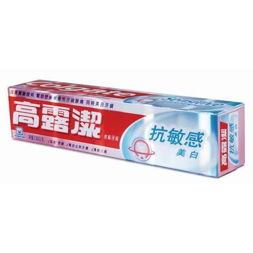 colgate高露潔抗敏感牙膏-美白120g 【康是美】