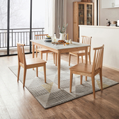 林氏木業北歐自然白橡木岩板1.4M餐桌 BH2R+餐椅BH1S (一桌四椅)