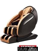 尚銘SL曲軌按摩椅家用電動全自動全身揉捏多功能太空艙按摩器 KLBH7588211-16【全館免運】