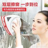 擦玻璃神器 BURNOV擦玻璃神器雙層中空強磁雙面擦窗戶家用高樓清潔清洗工具刮 星河光年DF