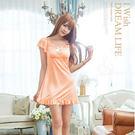 粉橘色蕾絲柔緞性感睡衣 性感內衣 《SV9775》快樂生活網