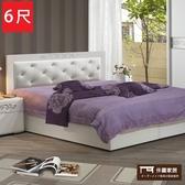 【這家子家居】鄉村 經典 公主風 平面 6尺 雙人床組 床組 床架 (6尺雙人床組)【C0457】