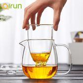 茶壺玻璃茶壺耐熱泡茶壺過濾耐高溫煮茶壺水壺套裝泡茶器煮花茶養生壺 免運直出 交換禮物