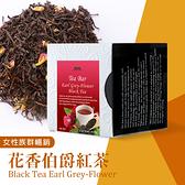 【德國農莊 B&G Tea Bar】花香伯爵紅茶 茶包盒10入 (3.5g*10包)