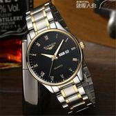 手錶男士非機械潮流時尚防水夜光精鋼帶石英男錶 數碼人生